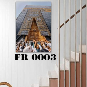 Wall Frames,Home Decor,Frames for Wall Decoration,Wallframes in Pakistan